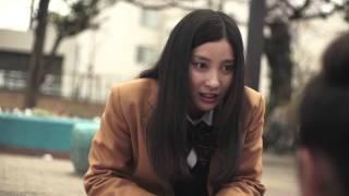 映画『赤々煉恋』 予告編90秒 有森也実 検索動画 12