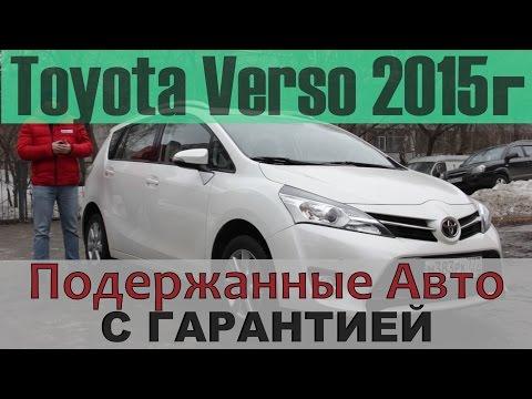 Toyota Verso 2015, подержанный авто с гарантией На продаже в РДМ Импорт