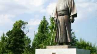 太平洋戦争後の日本の首相 父親が高知県宿毛市出身 国会で馬鹿ヤローと...