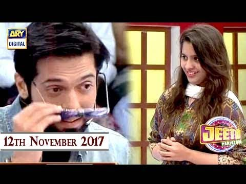 Jeeto Pakistan - 12th November 2017 - ARY Digital show
