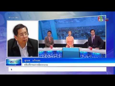 """อธิบดีกรมการจัดหางาน ให้สัมภาษณ์ประเด็น """"การเดินทางไปทำงานต่างประเทศของแรงงานไทย"""""""