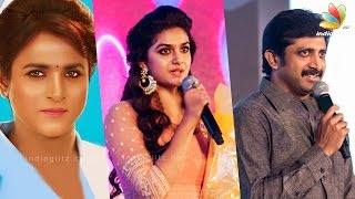 Sivakarthikeyan is prettier than me - Keerthi Suresh Speech | Jeyam Raja at Remo Title Song Launch