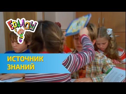 Сериал Мушкетеры/The Musketeers 1 сезон онлайн