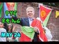 Eritrean Independence Day Celebration. 24  ግንቦት መዓልቲ ናጽነት ኣብ አስመራ