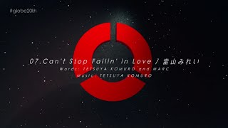 當山みれい / 「Can't Stop Fallin' in Love(#globe20th -SPECIAL COVER BEST-)」