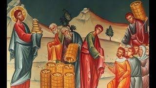 CXCY〈聖經考古〉五餅二魚