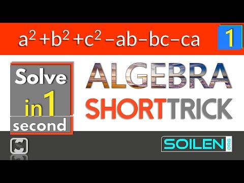 Algebra For SSC: Fast Trick To Solve A2+b2+c2–ab–bc–ca If A=1001, B=1002, C=1003 (in1 S) | (CGL10+2)