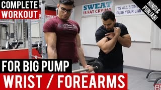 Complete WRIST / FOREARM workout! BBRT #49 (Hindi / Punjabi)