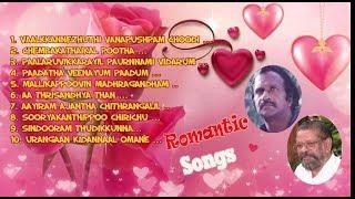 Top 10 Romantic Hits of Sreekumaran Thampi & MK Arjunan | Audio Jukebox |