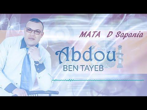 Abdou Ben Tayeb - Mata D Sapania - Music RIF - ( عبدو بن طيب ^ اغاني امازيغية