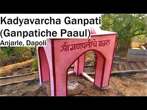 Kadyavarcha Ganpati (Ganpatiche Paaul) Anjarle, Dapoli