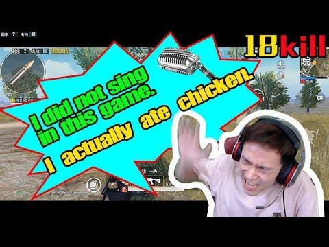 DK不求人刺激战场:最恐怖的主播没有之一 一唱歌就不可能吃鸡