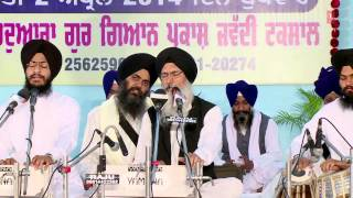 Video Bhai Maninder Singh Ji - Keertan Nirmolak Heera - Kaaraj Bhaye Raas download MP3, 3GP, MP4, WEBM, AVI, FLV Oktober 2018