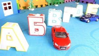 Іграшка - ТРАНСФОРМЕР. Букви -трансформери (машинки ТРАНСБОТЫ). Ігри та іграшки для хлопчиків