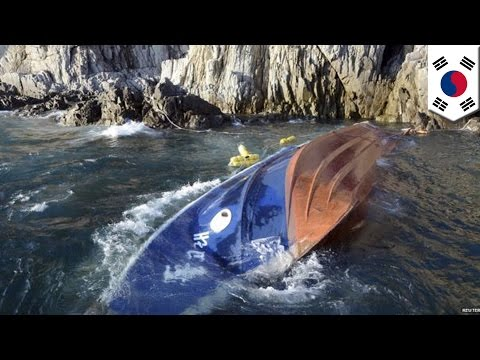 Deadly Korean fishing boat accident kills 10 passengers, eight still missing - TomoNews