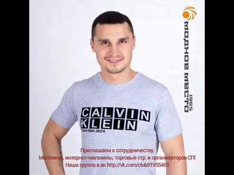 Турецкая мужская одежда оптом от производителя в Москве