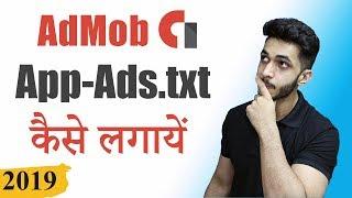 adMob App-Ads.txt Setup & Solution  How to Add AdMob App-Ads txt File