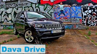 Jeep Compass 2.4 2014 170л.с.  Dava Drive
