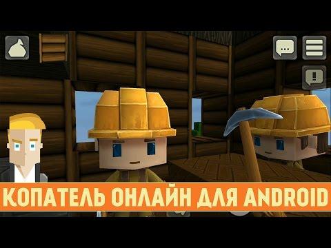 GTA 3 на андроид скачать бесплатно