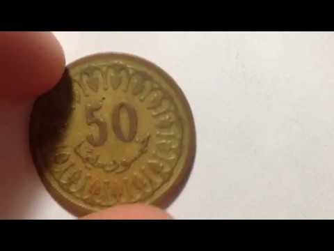 10 Milliemes- Tunisia Coin dated 1960