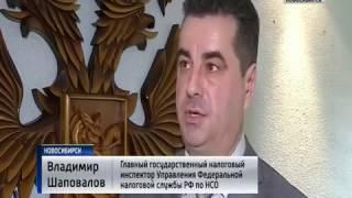 Переход на онлайн-кассы: специальный репортаж Россия 1 Новосибирск