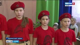 Вести-Псков 08.12.2017 20-44