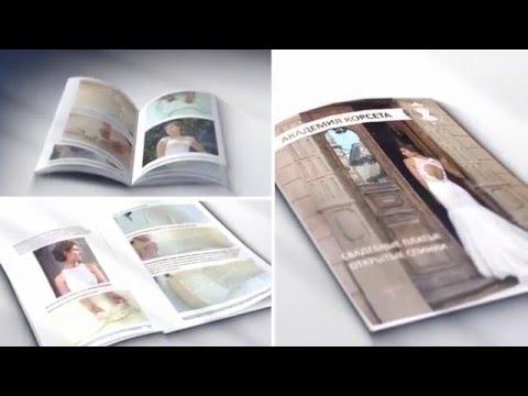 """Электронная книга """"Свадебные платья: открытые спинки"""""""