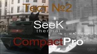 видео Seek Thermal Compact для iOS купить тепловизор в Москве
