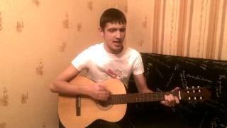 Звери - Районы кварталы на гитаре (Кавер)