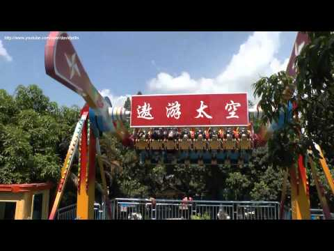 Crazy Top Spin - LongFeng Villa Video Resort
