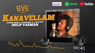 Kanavellam Album   Dhilip Varman   One Vision Entertainment