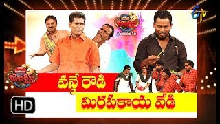 Jabardasth | 6th December 2018 | Full Episode | ETV Telugu
