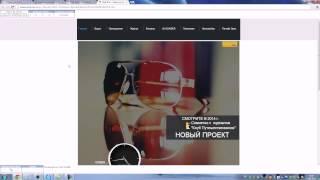 Заработок в интернете на почтовике 1000 руб за 2 часа