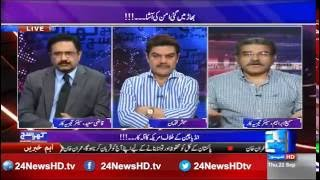 khara such with lucman india goes crazy against pakistan 22nd september 2016