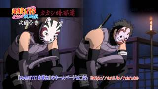 Naruto Shippuuden [ger] Folge 355 - jeden Donnerstag online