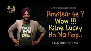 Amritsar se? Wow Kitne Lucky Ho Na App | Manpreet Singh | Punjabi Standup Comedy