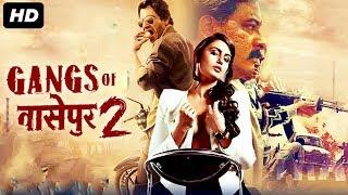GANGS OF WASSEYPUR 2 - Bollywood Movies   New Hindi Movies   Nawazuddin Siddiqui, Rajkumar Rao