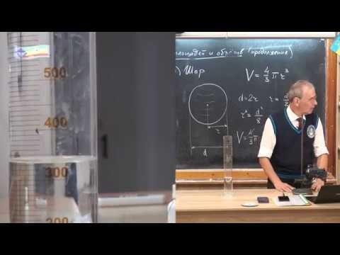 Урок 6 (осн). Вычисление и измерение объема