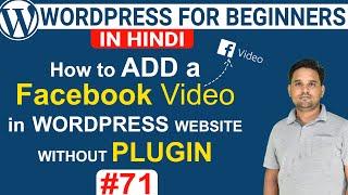 #71 Embed a Facebook Video in WordPress  | Add a Facebook video in wordpress ( without plugin)