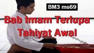 2010/05/26 Ustaz Shamsuri 613 - Bab Imam Terlupa Tahiyat Awal - BM3 ms69