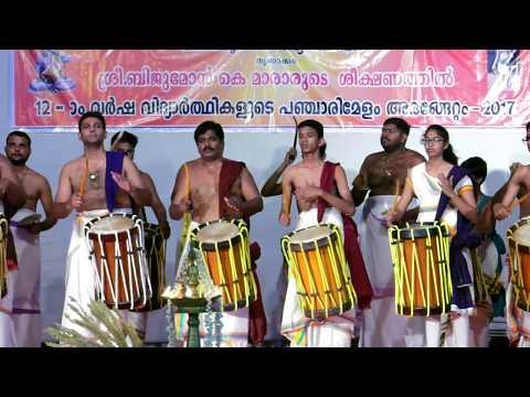 Panchari Melam Arangettam (3, 4, 5 Kaalangl) - Vamanamoorthy Vadyakalaapeedam Thrikkakara 2017 Batch