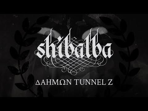 SHIBALBA - Δαήμων Tunnel Ζ (Official Track Stream)