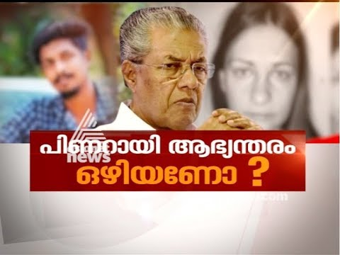 liga skromane death controversy | Asianet News Hour 23 Apr 2018