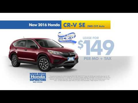 Norm Reeves Honda West Covina - Trade Up