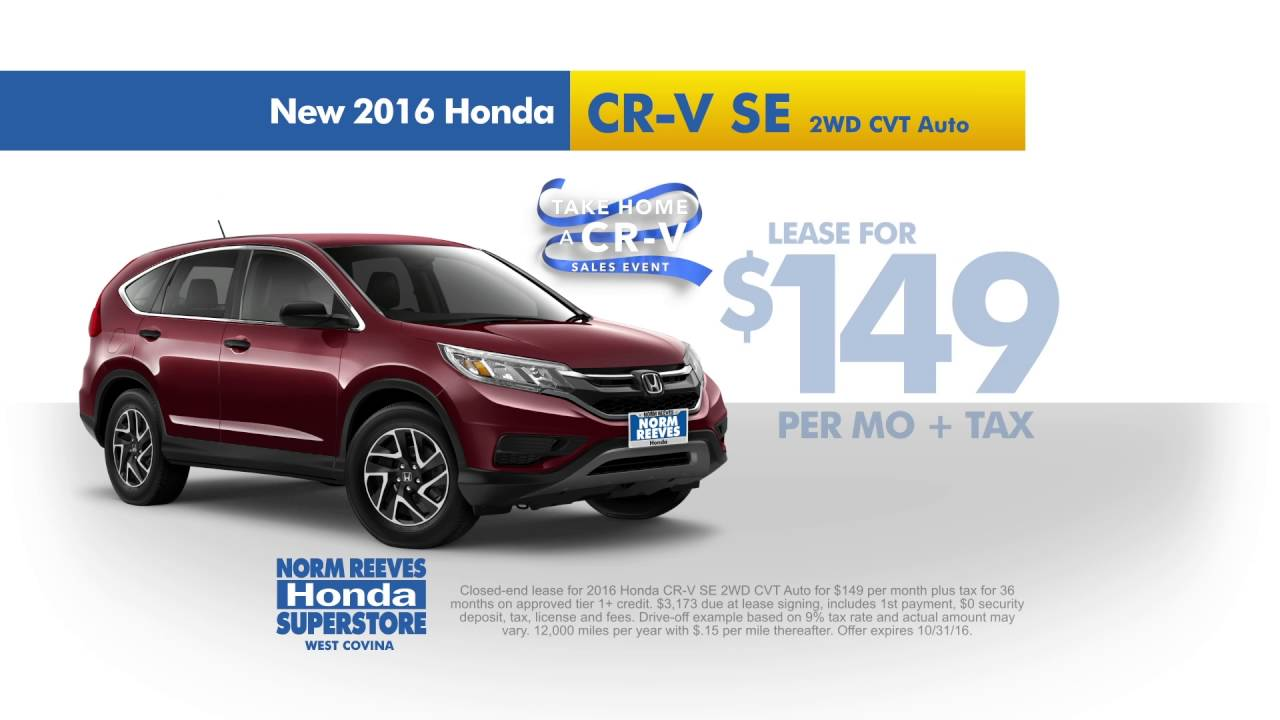 West Covina Honda Norm Reeves Honda West Covina Trade Up Youtube