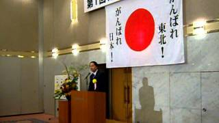 2011年5月11日 一般社団 日本カラオケボックス協会総会懇親会でご挨拶