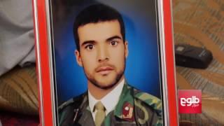 Fallen Soldier's Family Calls For Govt's Help / انتقاد خانواده لمرصافی از حکومت