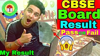 CBSE BOARD EXAM RESULT😱 || My CBSE BOARD Result Class 12th || Pass Or Fail