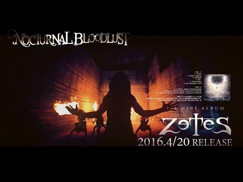 NOCTURNAL BLOODLUST - Malice against (MV FULL)