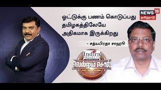 Vellum Sol – News18 Tamilnadu tv Show